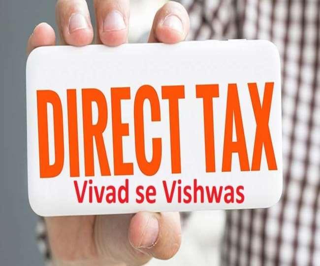 Government Extends 'Vivad se Vishwas' scheme Deadline till 30 June 2021   'వివాద్ సే విశ్వాస్' పథకం గడువును 30 జూన్ 2021 వరకు పొడిగించిన ప్రభుత్వం  _40.1