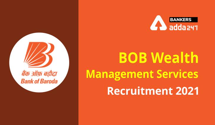 BOB Recruitment 2021 For 511 Wealth Management Services Posts | బి.ఒ.బి రిక్రూట్ మెంట్-2021, 511 వెల్త్ మేనేజ్మెంట్ సర్వీసెస్ పోస్ట్ ల కొరకు ఆన్ లైన్ లో దరఖాస్తు చేయండి |_40.1