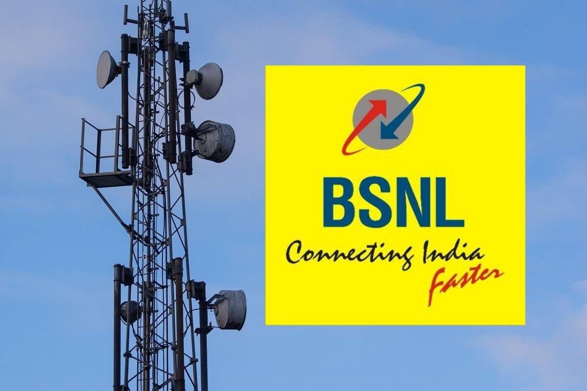 Indian Bank signs MoU with BSNL | ఇండియన్ బ్యాంక్ మరియు BSNL మధ్య పరస్పర అవగాహన ఒప్పందం |_40.1