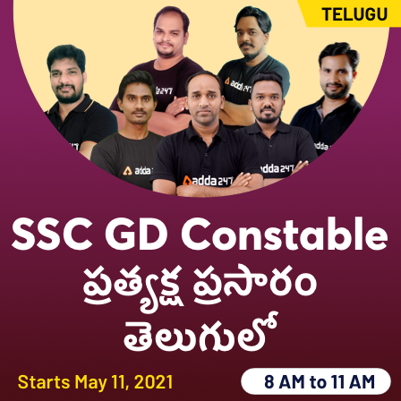 Daily Current Affairs in Telugu | 6 May 2021 Important Current Affairs in Telugu |_180.1