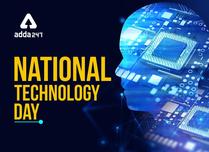 India celebrates National Technology Day on 11th May | జాతీయ సాంకేతిక దినోత్సవం : మే 11 |_40.1