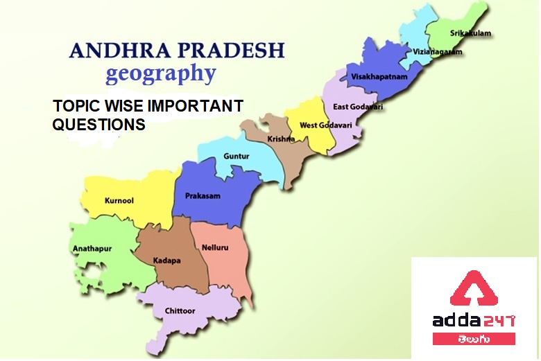 AndhraPradesh Geography | A.P Geography Important Questions In Telugu Part-10 |_40.1