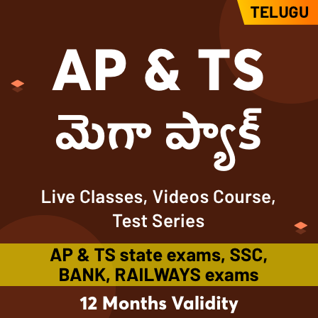 Andhra Pradesh and Telangana State Exam Preparation