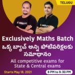 TSPSC Group-4 Syllabus and Exam Pattern|టి.ఎస్.పి.ఎస్.సి గ్రూప్-4 పరిక్షా విధానం మరియు సిలబస్ |_70.1