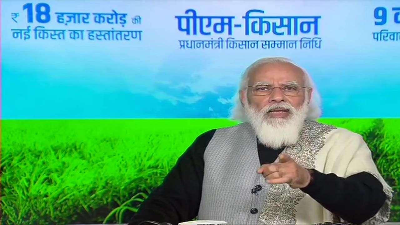PM Kisan Samman Nidhi: Eighth Instalment released | ప్రధానమంత్రి కిసాన్ సమ్మాన్ నిధి:ఎనిమిదవ విడత నిధులు విడుదల చేయడం జరిగింది |_40.1