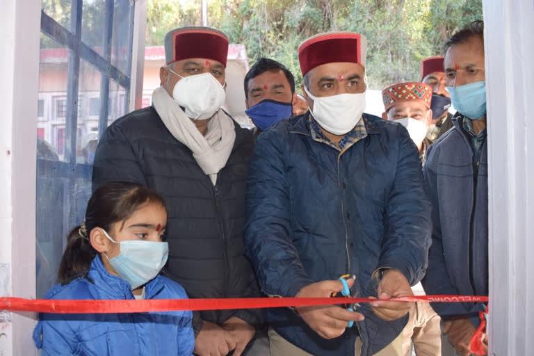Himachal Government launches 'Ayush Ghar-Dwar' program | 'అయుష్-ఘర్-ద్వార్' పధకాన్ని ప్రారంభించిన హిమాచల్ ప్రదేశ్ ప్రభుత్వం |_40.1