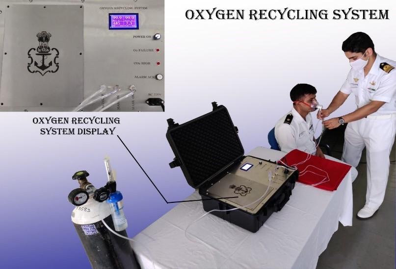 Indian Navy Designs Oxygen Recycling System to mitigate oxygen shortage | ప్రాణవాయువు కొరతను తగ్గించడానికి ఇండియన్ నేవీ ఆక్సిజన్ రీసైక్లింగ్ సిస్టమ్ ను తయారు చేసింది |_40.1