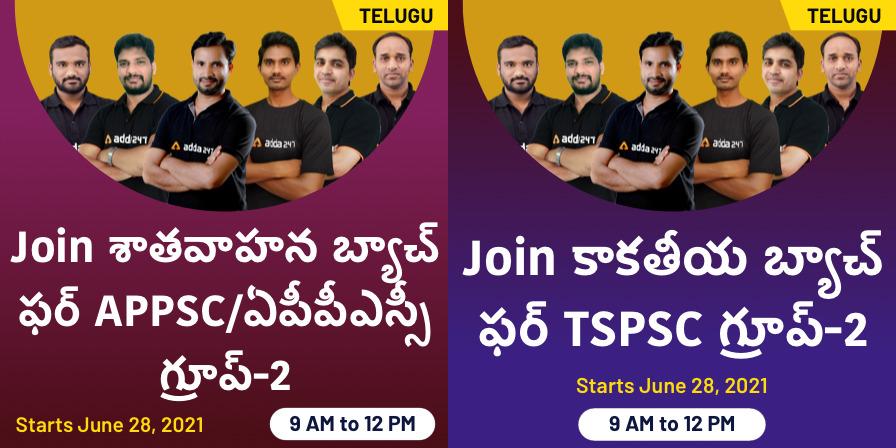 APPSC & TSPSC Complete Foundation Batch for GROUP-II | Bilingual( Telugu& English) |_40.1