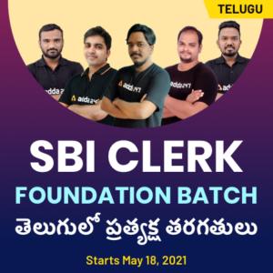 Daily Current Affairs in Telugu | 11 June 2021 Important Current Affairs in Telugu |_230.1