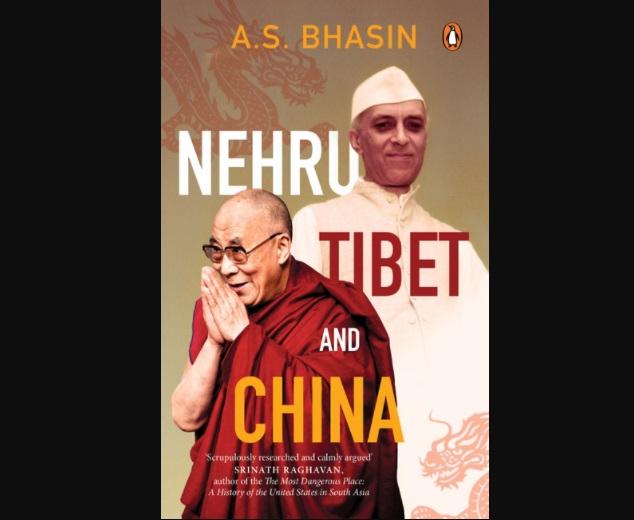 "A book title ""Nehru, Tibet and China"" authored by Avtar Singh Bhasin   ""నెహ్రూ, టిబెట్ మరియు చైనా"" అనే పుస్తక శీర్షిక రచించిన అవతార్ సింగ్ భాసిన్  _40.1"