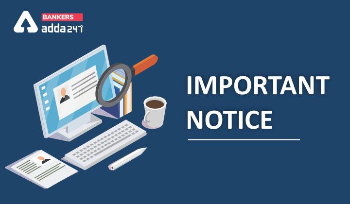 SBI – Clerk 2021 Exam Postponed| కోవిడ్ కారణంగా SBI క్లర్క్ పరీక్ష -2021 వాయిదా |_40.1