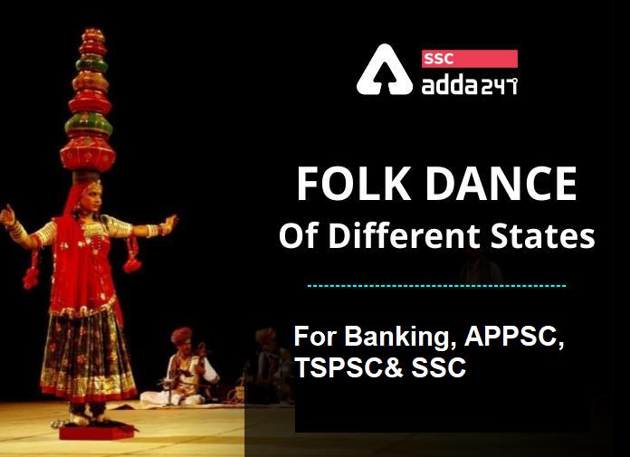 భారతదేశం లో ముఖ్యమైన నృత్యములు Important Dance forms in India |_40.1