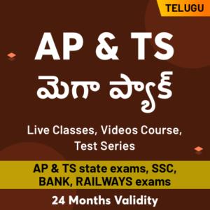TSPSC Group-4 Syllabus and Exam Pattern|టి.ఎస్.పి.ఎస్.సి గ్రూప్-4 పరిక్షా విధానం మరియు సిలబస్ |_130.1