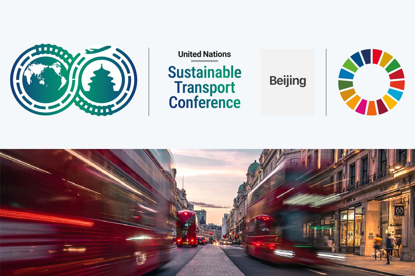 UN Sustainable Transport Conference will take place in China | చైనాలో ఐరాస సుస్థిర రవాణా సదస్సు జరుగనుంది |_40.1