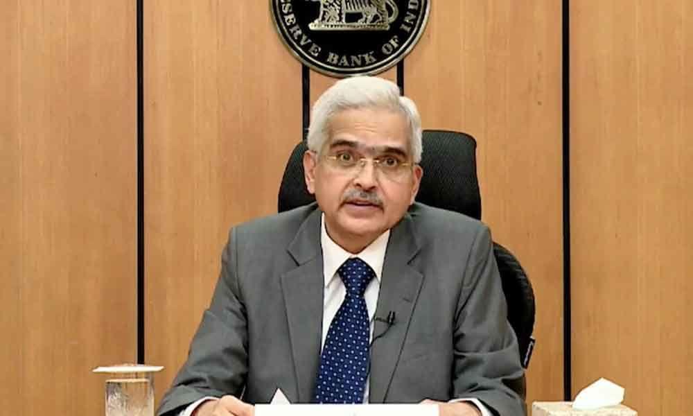 RBI Governor Addressed On RBI Monetary Policy 2021   ఆర్.బి.ఐ ద్రవ్య విధానం 2021పై ఆర్.బి.ఐ గవర్నర్ ప్రసంగించారు  _40.1