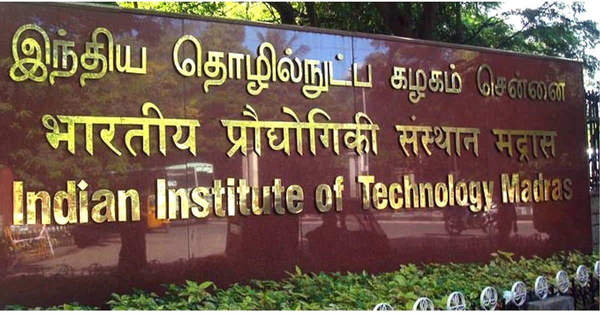 IIT Madras hosts Asia's first International Memory Studies Workshop | ఆసియాలో మొదటి అంతర్జాతీయ మెమరీ స్టడీస్ వర్క్ షాప్ కు ఐఐటి మద్రాస్ ఆతిథ్యం ఇచ్చింది. |_40.1