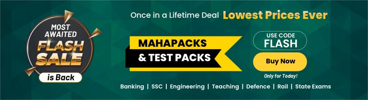 AP and TS Mega Pack at Lowest Prices Ever   AP మరియు తెలంగాణా మెగాప్యాక్ పొందండి అతి తక్కువ ధరకు  _40.1