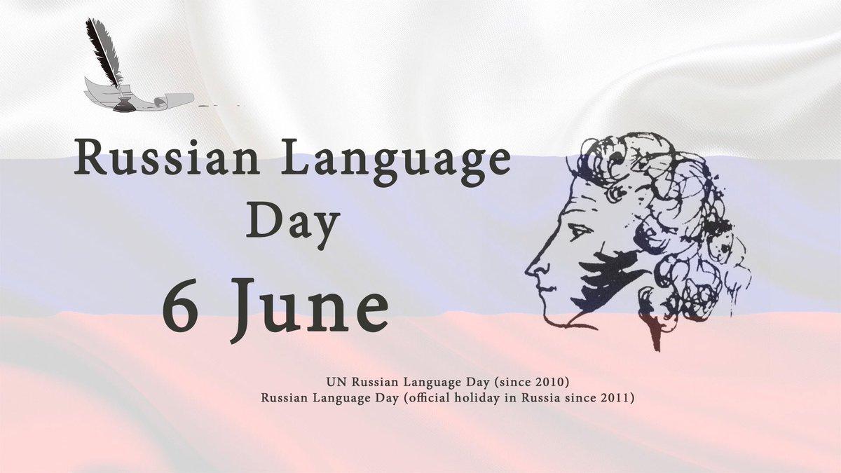 UN Russian Language Day: 06 June | ఐక్యరాజ్యసమితి రష్యన్భాషా దినోత్సవం: 06 జూన్ |_40.1