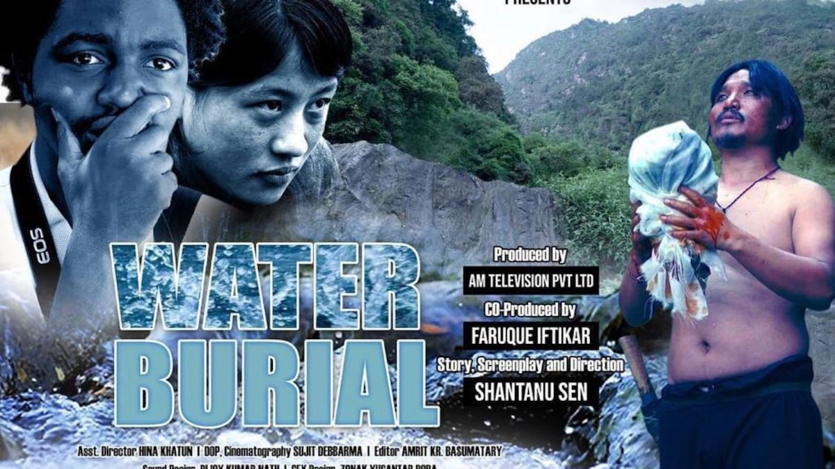 Arunachal Pradesh's Water Burial bags best film National Award | అరుణాచల్ ప్రదేశ్ కు చెందిన 'వాటర్ బరయల్' ఉత్తమ చిత్రంగా జాతీయ అవార్డు గెలుచుకుంది. |_40.1