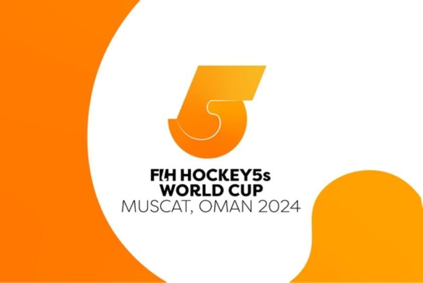 Oman to host inaugural FIH Hockey5s World Cup in 2024 | 2024లో ప్రారంభ ఎఫ్ ఐహెచ్ హాకీ5ల ప్రపంచ కప్ కు ఆతిథ్యమివ్వనున్న ఒమన్ |_40.1
