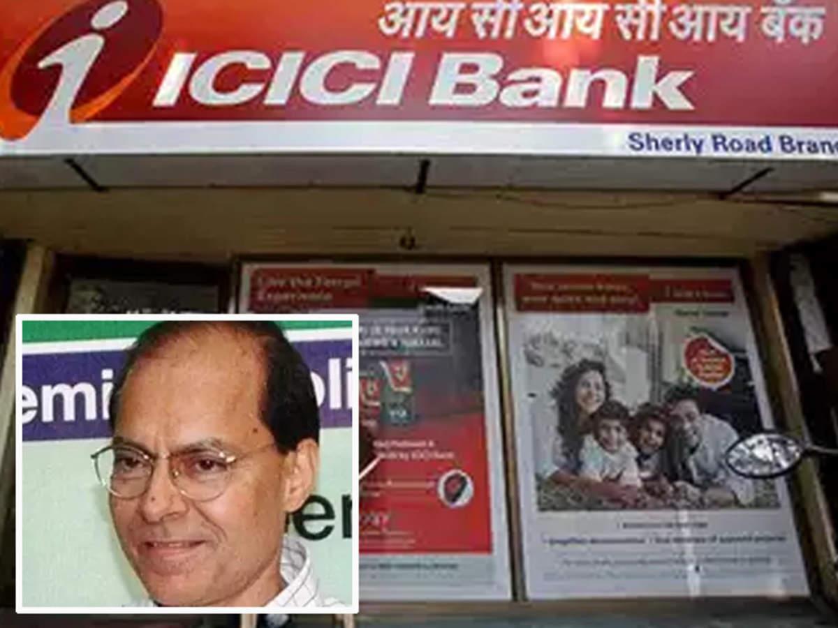 RBI approves re-appointment of GC Chaturvedi as part-time Chairman of ICICI Bank | ICICI బ్యాంక్ పార్ట్ టైమ్ చైర్మన్ గా జి.సి చతుర్వేది |_40.1