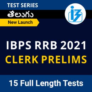 IBPS RRB Salary 2021: Check RRB PO and Clerk Salary Details | IBPS RRB PO మరియు క్లర్క్ 2021: వేతన వివరాలను తనిఖీ చేయండి |_60.1