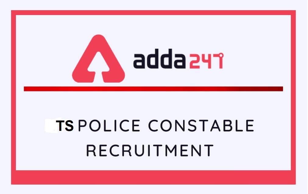Telangana constable Recruitment 2021 Update  త్వరలో 20,000 పైగా కానిస్టేబుల్ ఉద్యోగాలకు నోటిఫికేషన్ విడుదల చేయనున్న తెలంగాణా రాష్ట్రం  _40.1