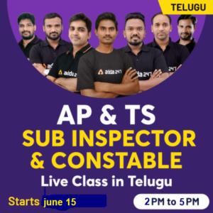 AP&Telangana SI and Constable Online Live Classes Starts Today | AP మరియు తెలంగాణా SI మరియు కానిస్టేబుల్ ప్రత్యక్ష తరగతులు ఈరోజే మొదలు |_50.1