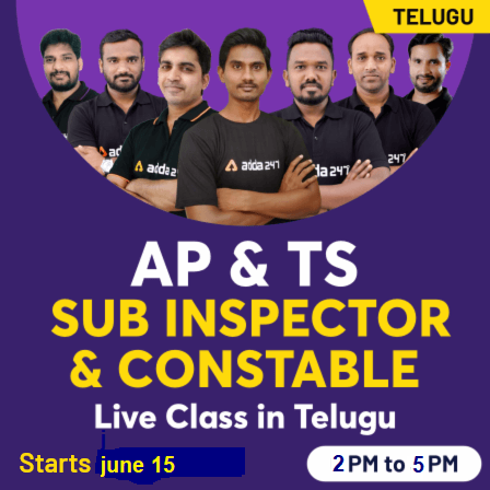 AP&Telangana SI and Constable Online Live Classes Starts Today | AP మరియు తెలంగాణా SI మరియు కానిస్టేబుల్ ప్రత్యక్ష తరగతులు ఈరోజే మొదలు |_40.1