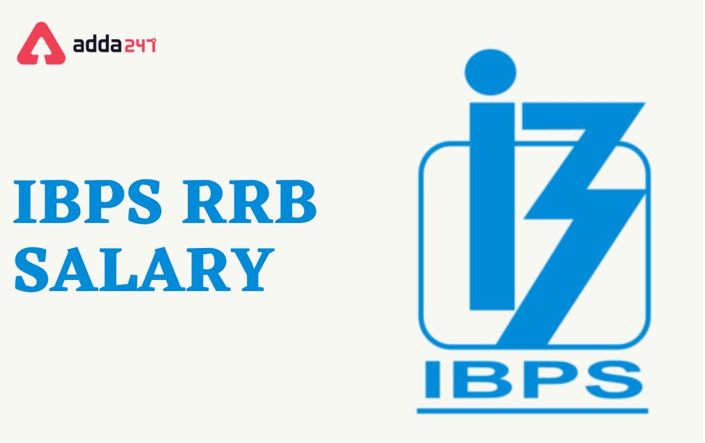 IBPS RRB Salary 2021: Check RRB PO and Clerk Salary Details | IBPS RRB PO మరియు క్లర్క్ 2021: వేతన వివరాలను తనిఖీ చేయండి |_40.1