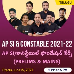 Upcoming AP SI Recruitment Syllabus and Exam Pattern|ఆంధ్రప్రదేశ్ పోలీస్ SI రిక్రూట్మెంట్ త్వరలో విడుదల కానున్నది |_50.1
