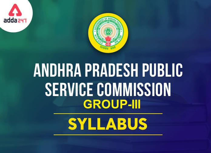 APPSC GROUP-III Exam Pattern & Syllabus in Telugu | APPSC గ్రూప్-3 పరీక్షా విధానం మరియు సిలబస్ |_40.1