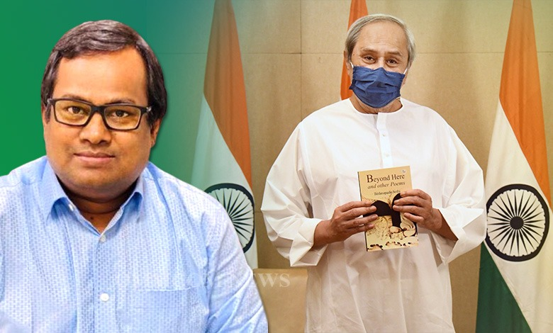 Naveen Patnaik releases Bishnupada Sethi's 'Beyond Here and Other Poems'   నవీన్ పట్నాయక్ బిష్ణుపాద సేథి 'బియాండ్ హియర్ అండ్ అదర్ పోయెమ్స్' పుస్తకాన్ని విడుదల చేశారు  _40.1
