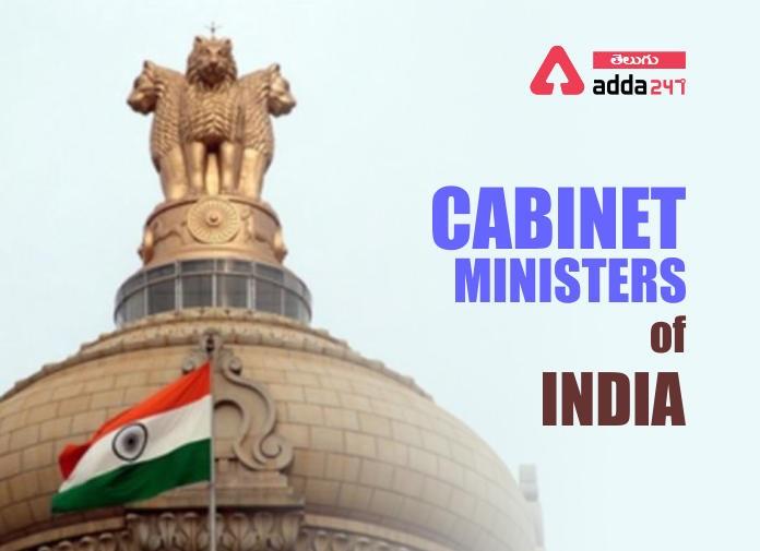 List Of Cabinet Ministers & their Portfolios in India   కేంద్ర మంత్రులు మరియు వారి శాఖల వివరాలు  _40.1