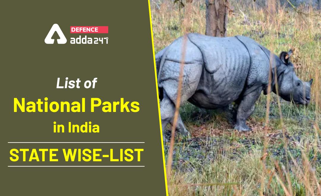 National Parks in India PDF in Telugu 2021   భారతదేశంలోని జాతీయ ఉద్యానవనాలు 2021  _40.1