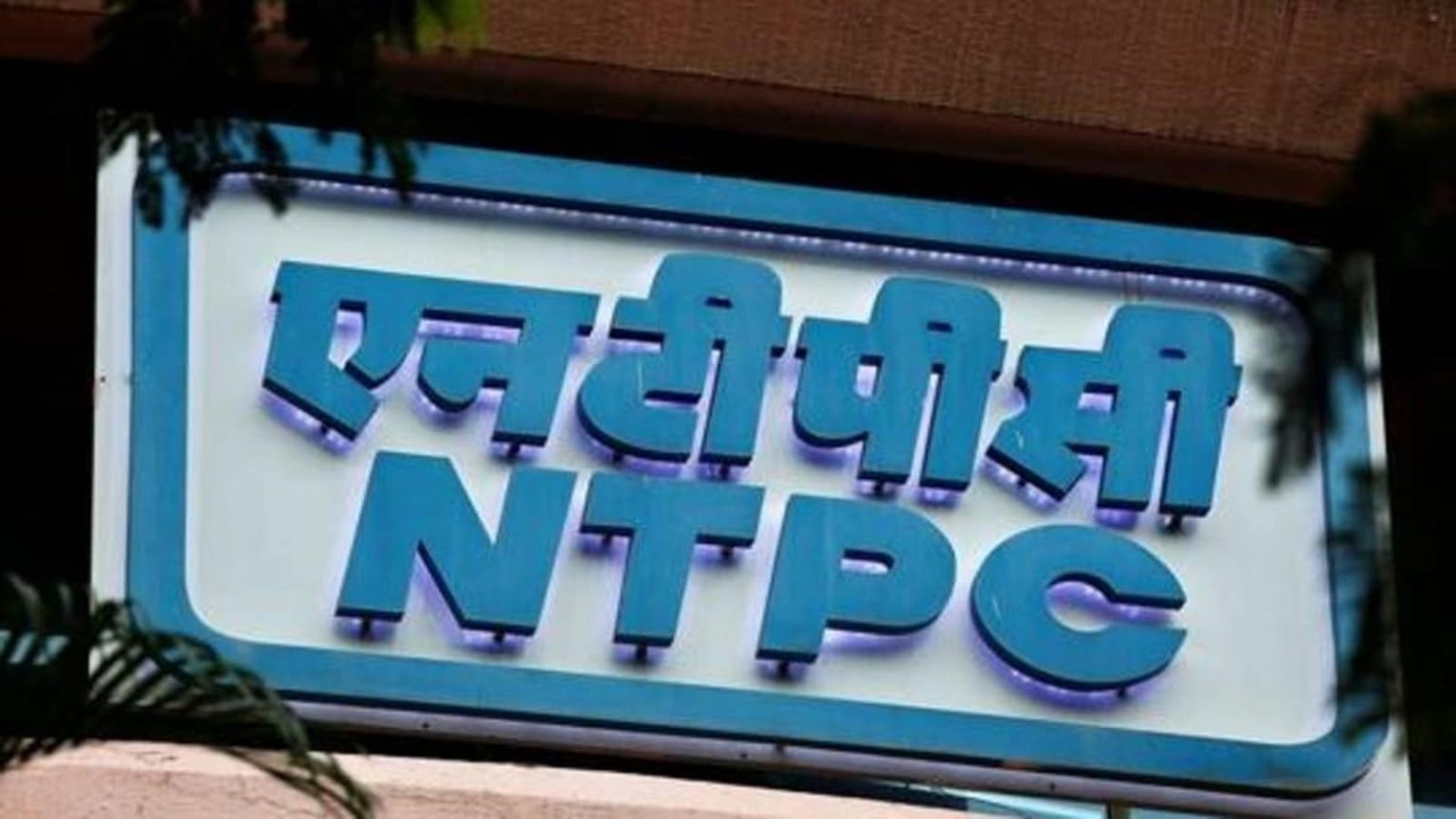 NTPC wins recognition of India's best employers among Nation-Builders 2021 | నేషన్ బిల్డర్స్ 2021 లో ఎన్టిపిసి భారతదేశపు ఉత్తమ యజమానులుగా గుర్తింపును పొందినది |_40.1