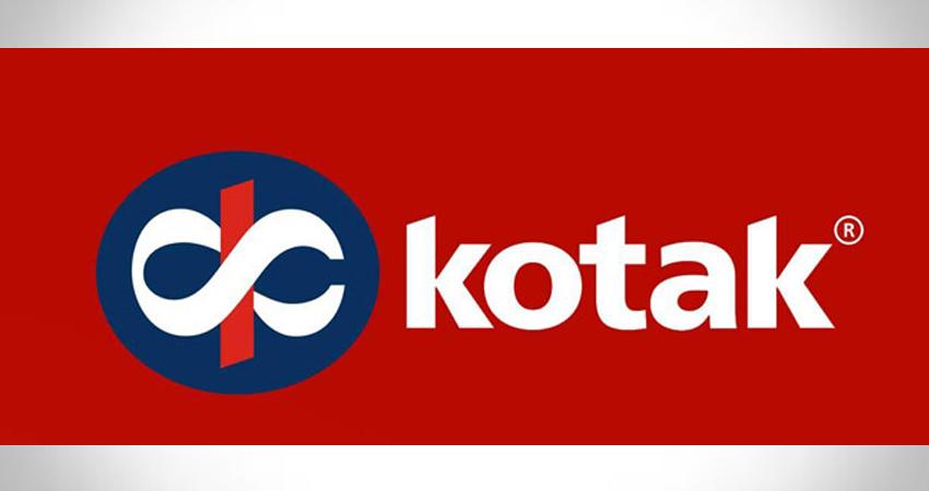 Kotak Mahindra Bank launches 'Pay Your Contact' service | కోటక్ మహీంద్రా బ్యాంక్ 'పే యువర్ కాంటాక్ట్' సర్వీస్ ప్రారంభించింది |_40.1