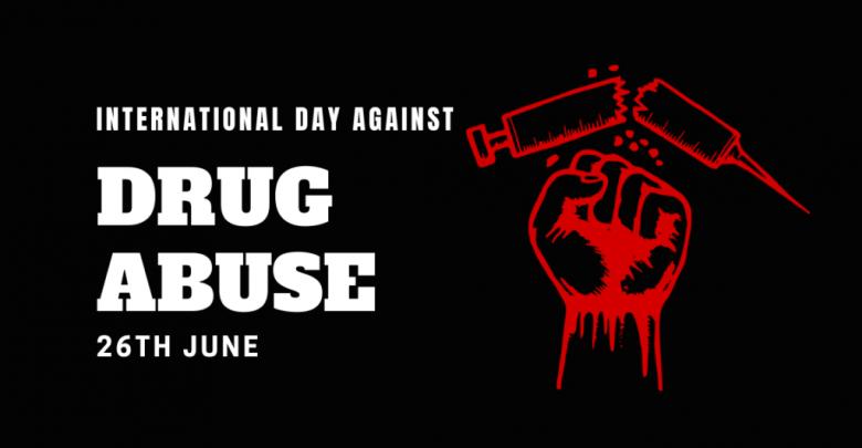 International Day Against Drug Abuse and Illicit Trafficking | మాదకద్రవ్యాల దుర్వినియోగం మరియు అక్రమ రవాణాకు వ్యతిరేకంగా అంతర్జాతీయ దినోత్సవం |_40.1