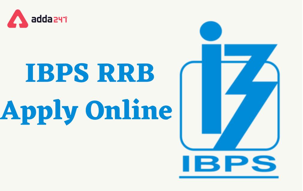 IBPS RRB 2021 Last date to Apply Online is 28 june For Clerk, PO & Officer Scale II, III   2021ఐ.బి.పి.ఎస్ ఆర్.ఆర్.బి క్లర్క్, PO ఆఖరు తేది  _40.1