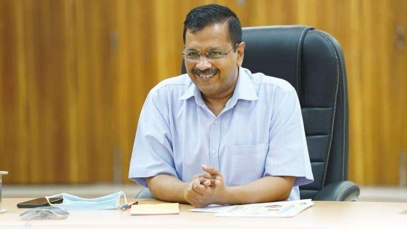 Delhi Govt launched Mukhyamantri Covid-19 Pariwar Aarthik Sahayata Yojana   ఢిల్లీ ప్రభుత్వం ముఖ్యమంత్రి కోవిడ్ 19 పరివార్ ఆర్ధిక సహాయత కార్యక్రమాన్ని ప్రరంభించింది  _40.1