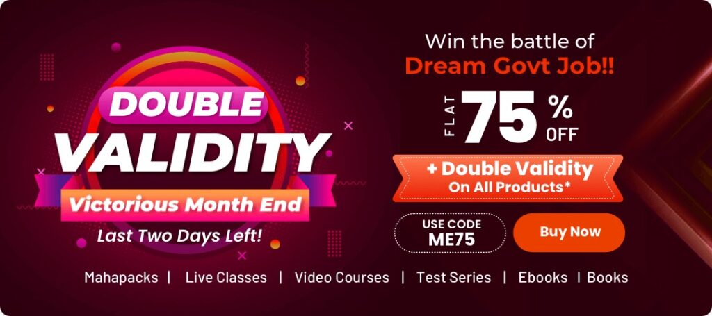 Double Validity on All Products | Increase Your Selection rate with 75% offer on All Products |_50.1