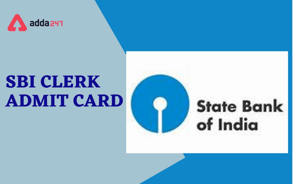 SBI Clerk prelims Admit card 2021 released   SBI క్లర్క్ ప్రిలిమినరీ పరిక్ష హాల్ టికెట్ ను విడుదల చేసింది  _40.1