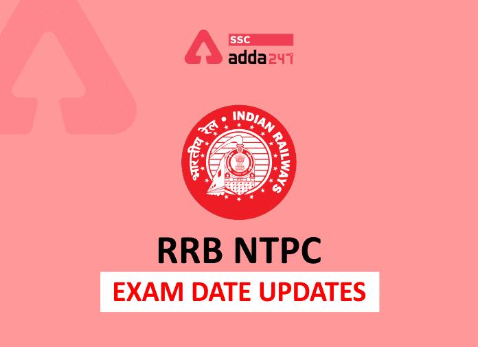 RRB NTPC 7th Phase Exam Dates Announced   RRB NTPC 7వ విడత పరీక్ష తేదీలు విడుదల  _40.1