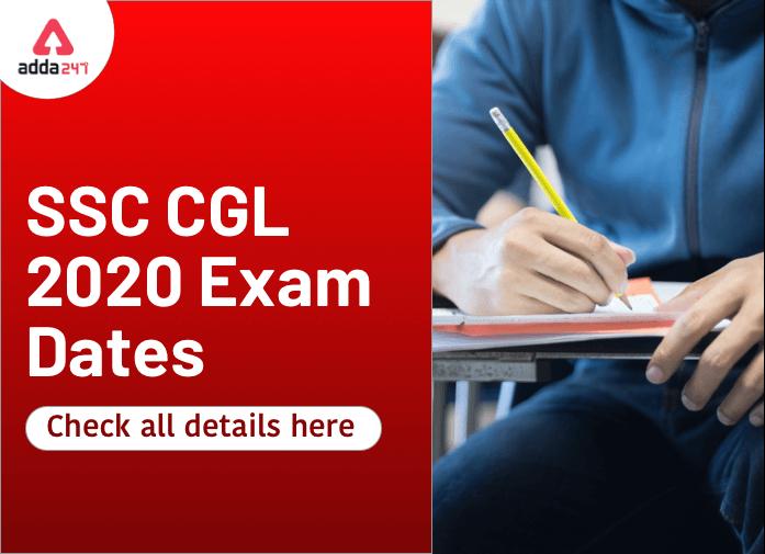 SSC CGL Exam Date 2021 Out: Check SSC CGL 2020-21 Exam Dates   SSC CGL పరీక్ష తేదీ 2021 విడుదల  _40.1