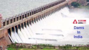 Complete list of Dams in Indian (in Telugu)  భారతదేశంలోని ఆనకట్టలు  _50.1
