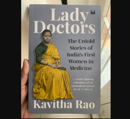 """Lady Doctors: The Untold Stories of India's First Women in Medicine"" by Kavitha Rao | ""లేడీ డాక్టర్స్: ది అన్ టోల్డ్ స్టోరీస్ ఆఫ్ ఇండియాస్ ఫస్ట్ ఉమెన్ ఇన్ మెడిసిన్""ను కవితారావు రచించారు |_40.1"