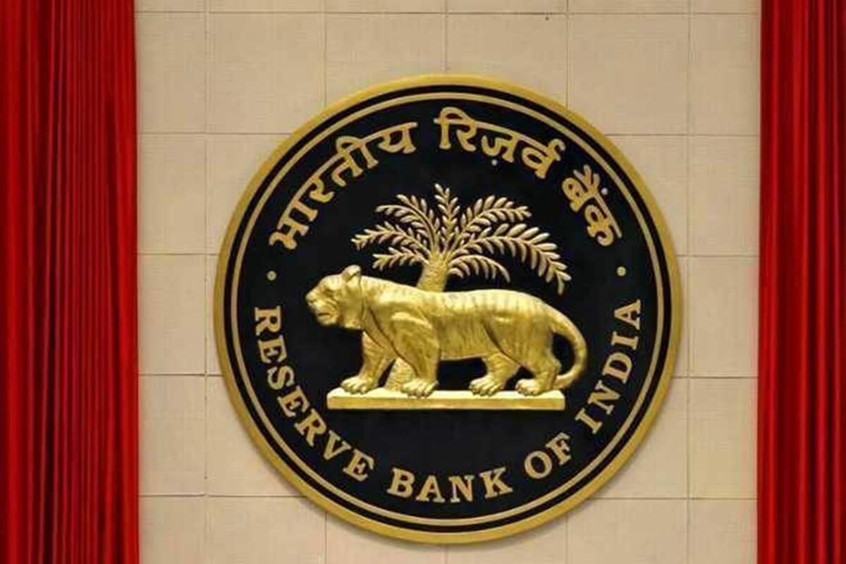 RBI announces change in Government securities auction methodology | ప్రభుత్వ సెక్యూరిటీల వేలం పద్ధతిని మార్చనున్నట్టు ఆర్ బిఐ ప్రకటించింది |_40.1