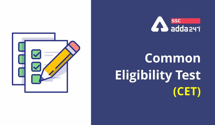 CET (Common Eligibility Test): Check Latest Update   CET (కామన్ ఎలిజిబిలిటి టెస్ట్) పై తాజా సమాచారం  _40.1