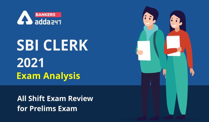 SBI Clerk Exam Analysis 2021(July): All Shifts   SBI Clerk 2021 పరీక్ష విశ్లేషణ (జూలై)  _40.1
