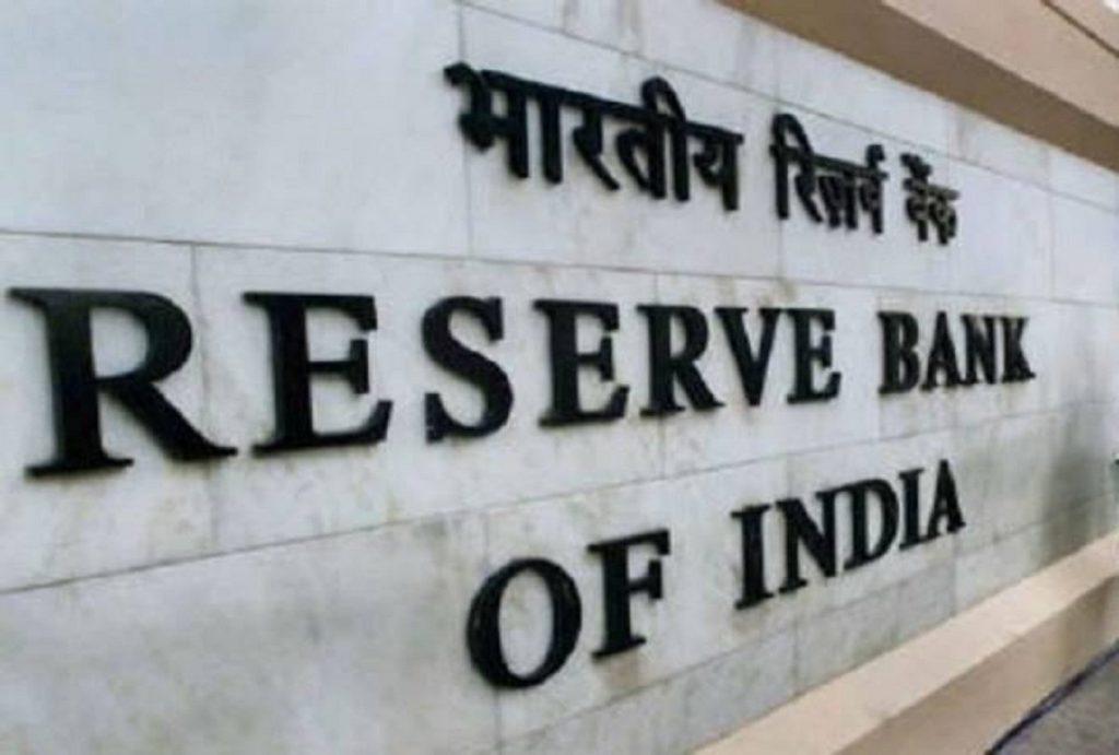 RBI imposes monetary penalty on 14 banks for non-compliance | ఆర్బిఐ 14 బ్యాంకులపై ద్రవ్య జరిమానా విధించింది |_40.1